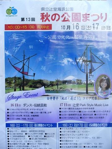 4_20101014165805.jpg