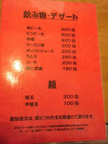 4_20101021155149.jpg