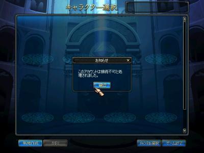 ScreenShot2011_0825_120541187.jpg