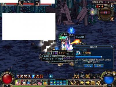 ScreenShot2011_0827_1413366872.jpg