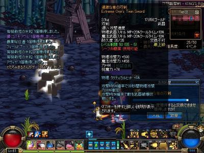 ScreenShot2011_0827_142127953.jpg