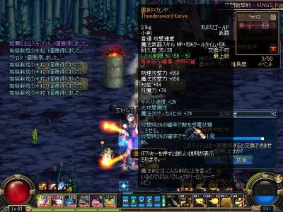 ScreenShot2011_0827_142655671.jpg