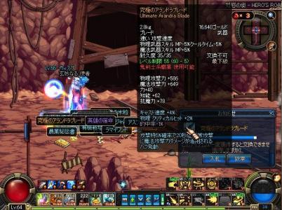 ScreenShot2011_0831_003541218.jpg