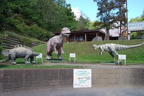 当麻鍾乳洞恐竜