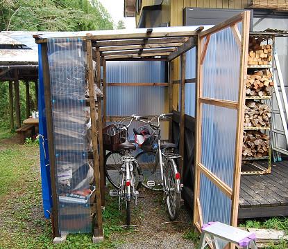 自転車置き場を作った