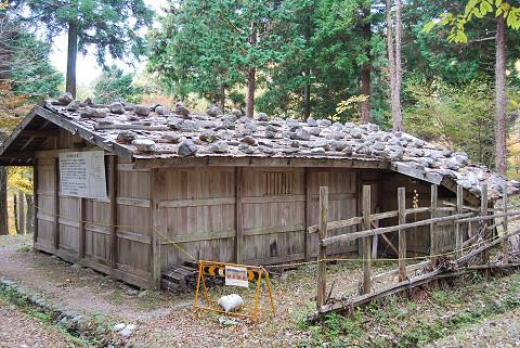 木地師小屋