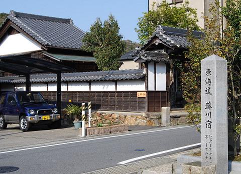 藤川宿の本陣跡
