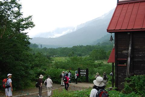 自然園入り口