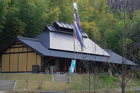 自然体験の森ビジターセンター