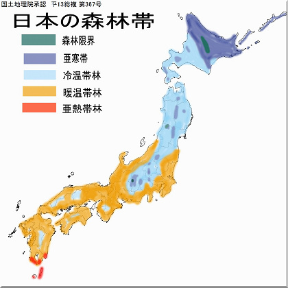 日本の森林帯