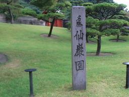 200910252.jpg