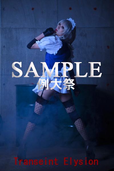 tag_sample-03_2.jpg
