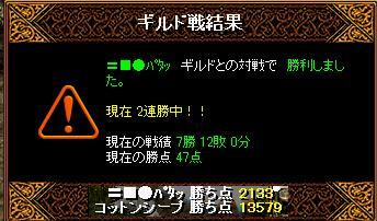 2010041802.jpg