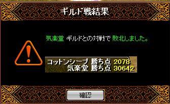 2010050202.jpg