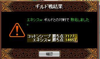2010050502.jpg