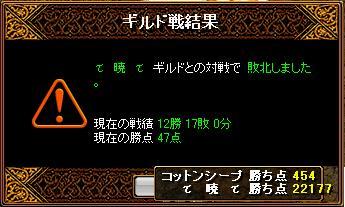 2010052602.jpg