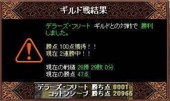20100912result.jpg