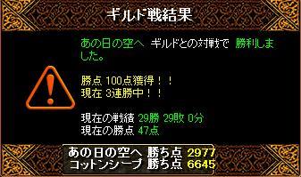 20100915result.jpg