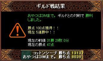20100922result.jpg