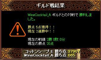 20110302result.jpg