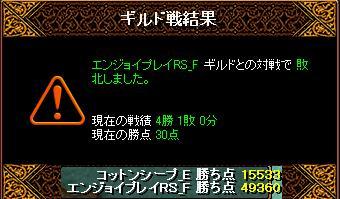 20110320result.jpg