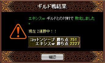 o_091220gv01.jpg