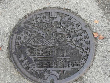 鶴岡市 マンホール