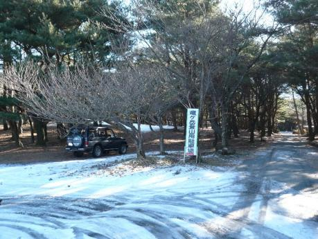 竜ヶ岳駐車場