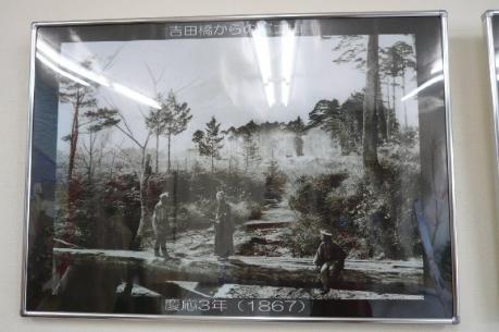 上吉田の写真