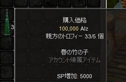 tharuibe002