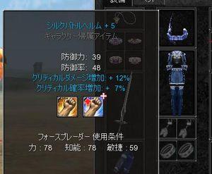 FB-soubi01
