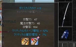 FB-soubi02