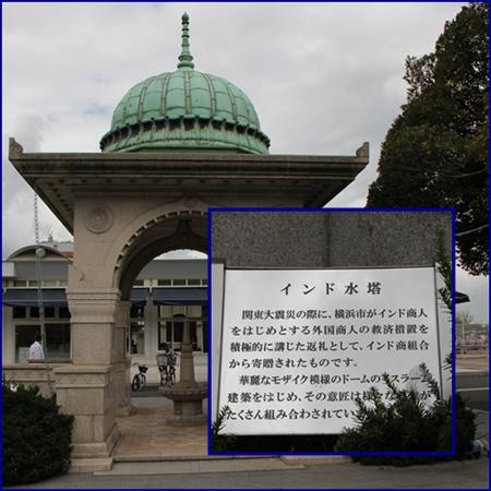 2011091103.jpg