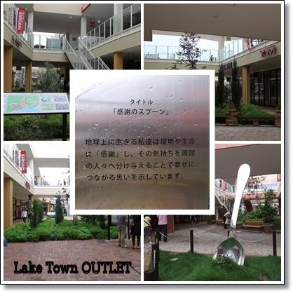 LakeTown009.jpg