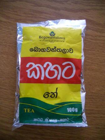 ceylon tea2