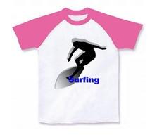 サーフィンT