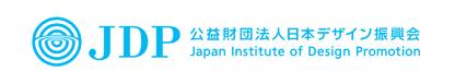 日本デザイン振興会ロゴ