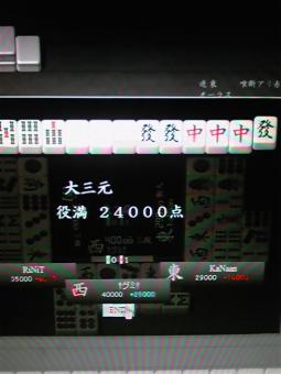 大三元_convert_20091101011814