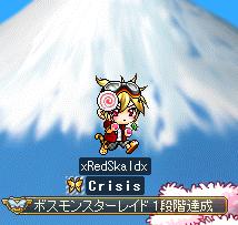 Crisis所属時代