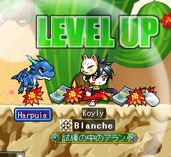 Lv79.png