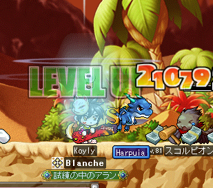 Lv81.png