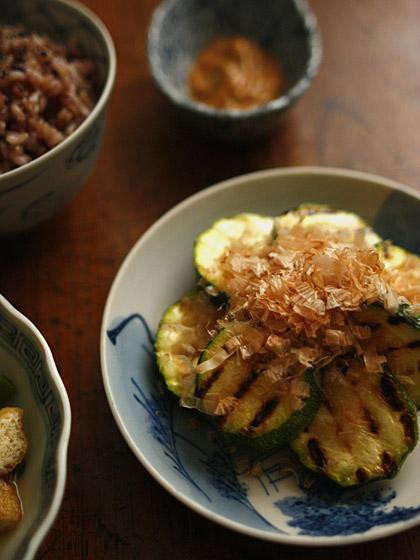 和定食1:ズッキーニのグリル焼き 鰹節がけ