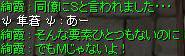 screenmagni0731.jpg