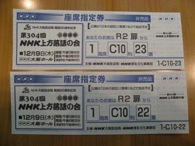 IMG_2474S.jpg