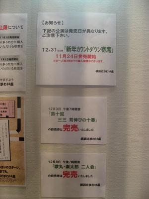 IMG_5031S.jpg