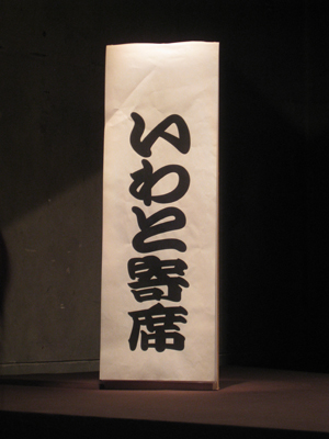 IMG_7306S.jpg