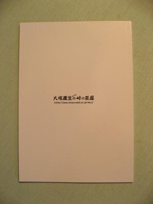 IMG_9678S.jpg