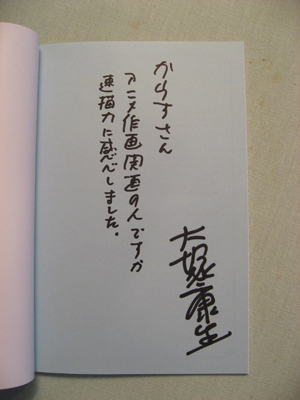 IMG_9686S.jpg