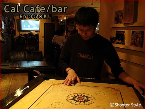 calcafe.jpg