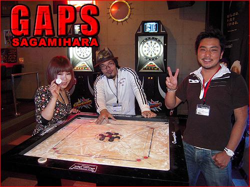 gaps1.jpg